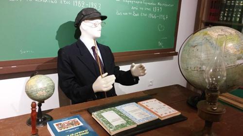 λαογραφικό, μουσείο, ευπάλιο, δωρίδα, δάσκαλος, παράδοση, κειμήλια