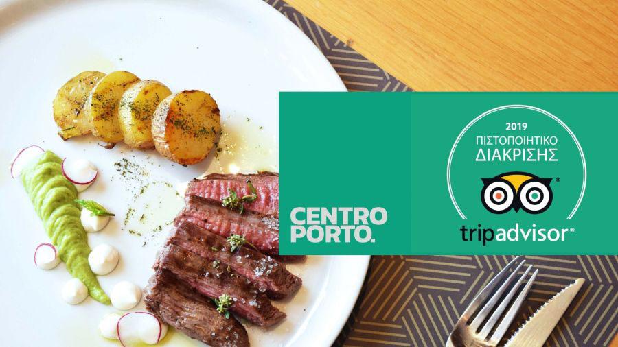 tripadvisor-centro-porto-nafpaktos-restaurant