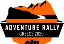 adventure, rally, ktm, bike, greece, 2020, nafpaktos