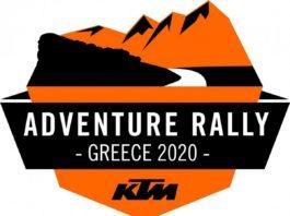 adventure, rally, ktm, bike, greece, 2020, nafpaktos