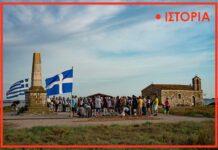 history-locals-messlonghi