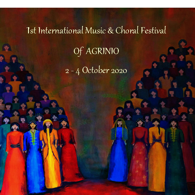choir-agrinio