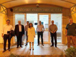 αιτωλική-αναπτυξιακή-tourism-westgreece